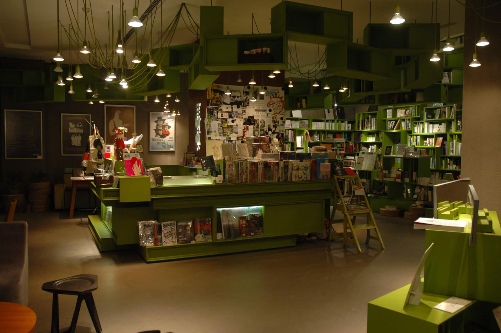 the bookshop - photo #50